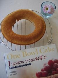 Cake01_1